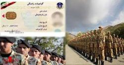 راهکار نظام وظیفه برای اخذ گواهینامه مشمولان غایب
