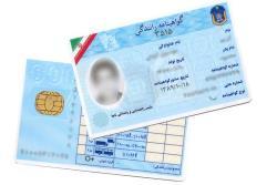 محدودیت های گواهینامه رانندگی پایه3